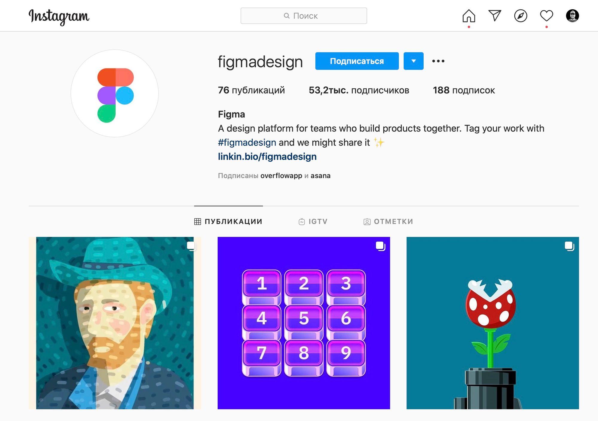 Официальный инстаграm Figma