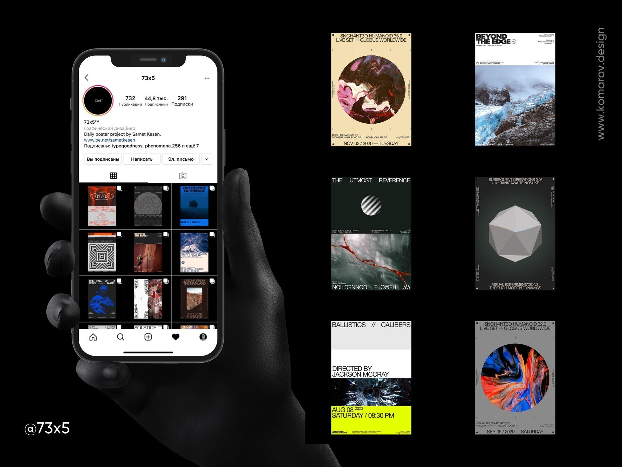 Инстаграм-аккаунт о красивых вещах, продуктах, мебели, элементах декора.