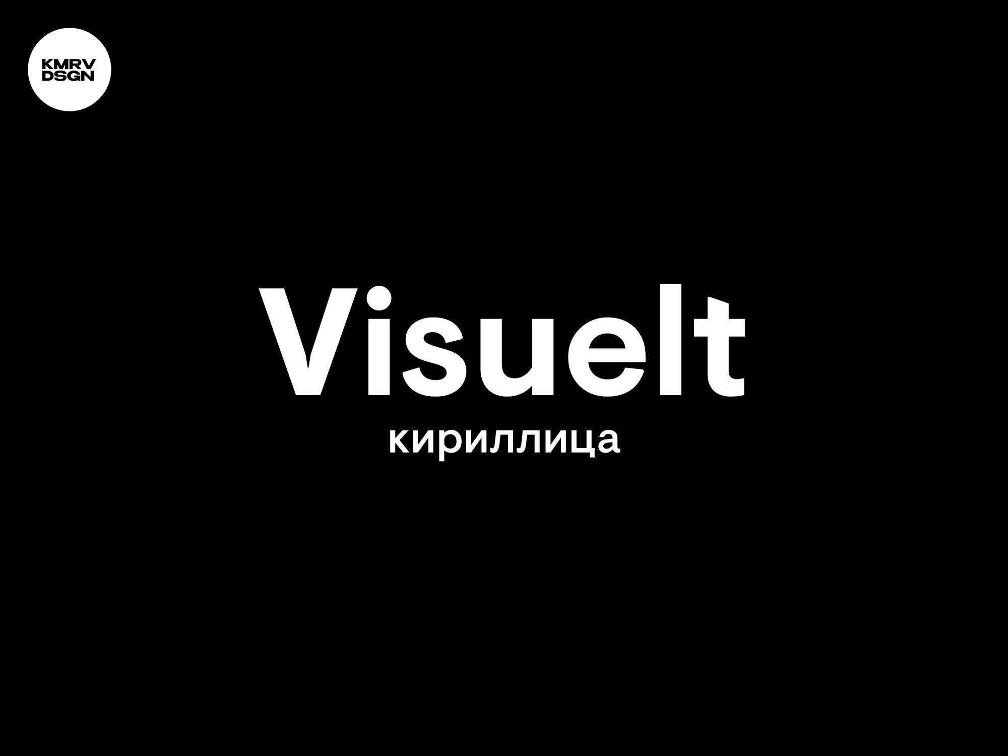 Visuelt Pro шрифт скачать