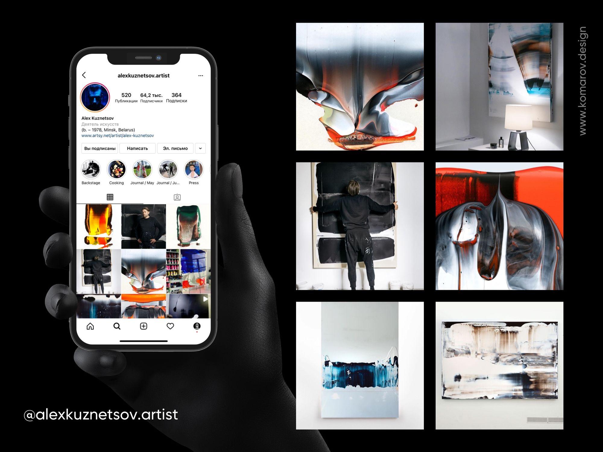 Инстаграм-аккаунт об искусстве