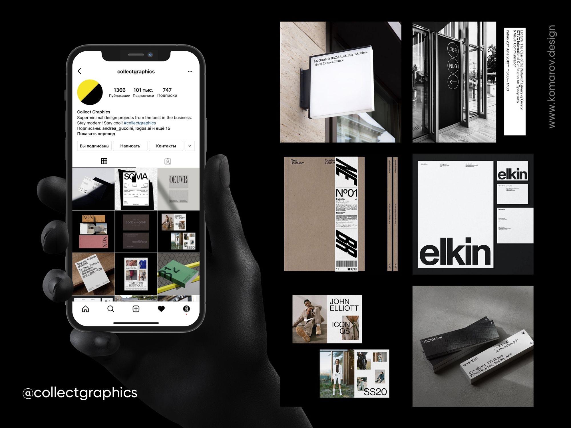 Инстаграм-аккаунт c минималистичным дизайном для бизнеса