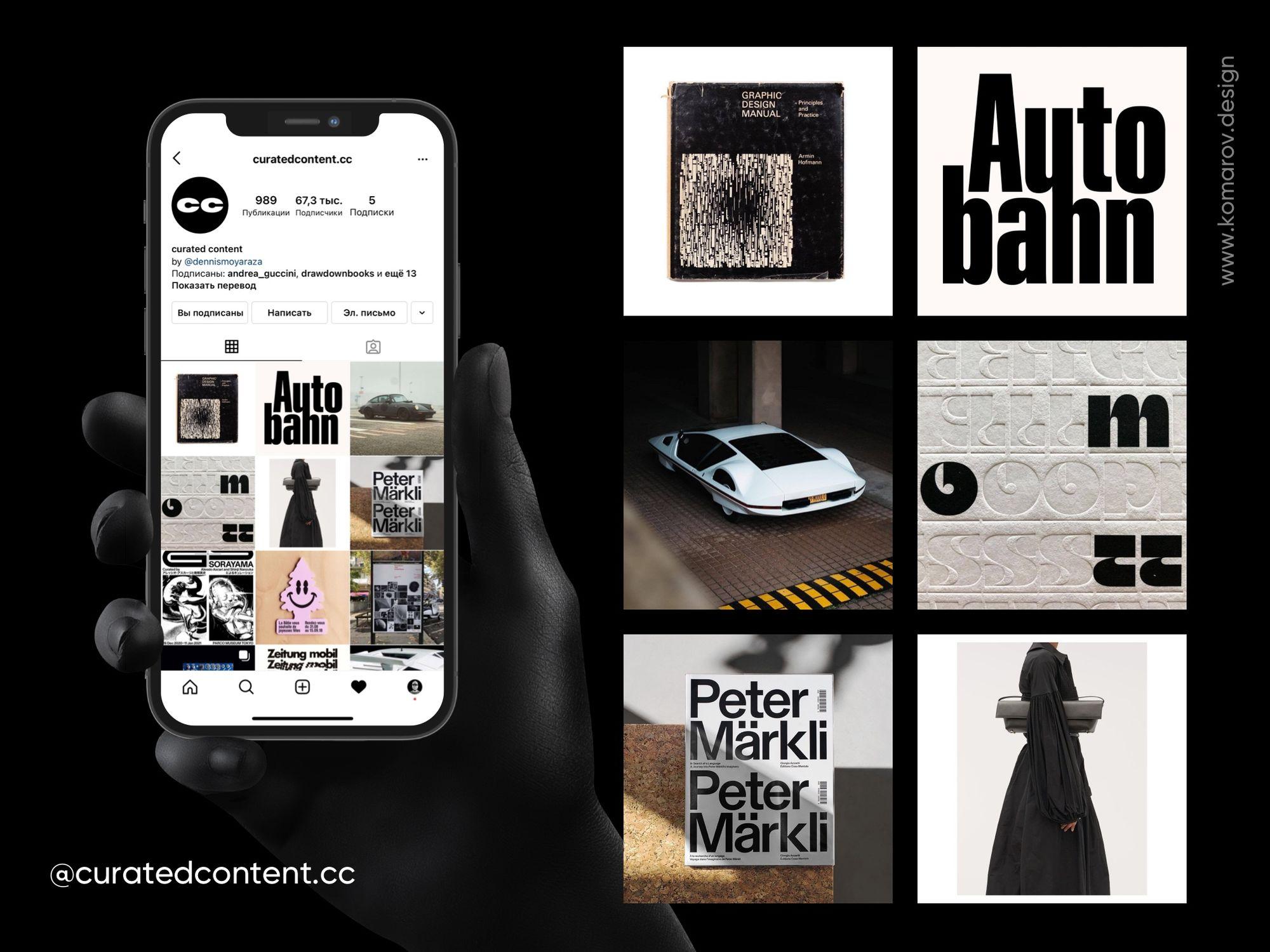 Инстаграм-аккаунт о шрифтах и графическом дизайне