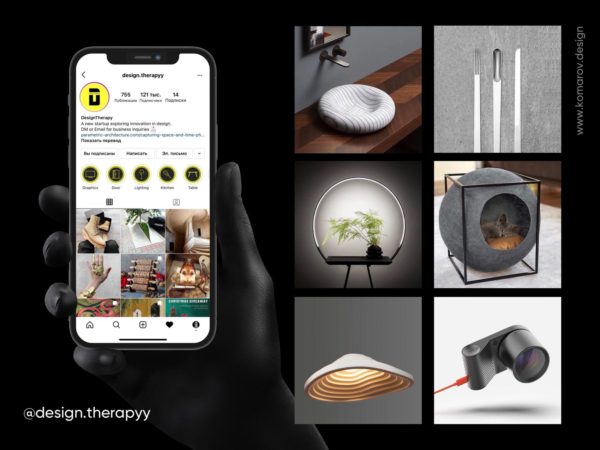 Инстаграм-аккаунт о красивых продуктах