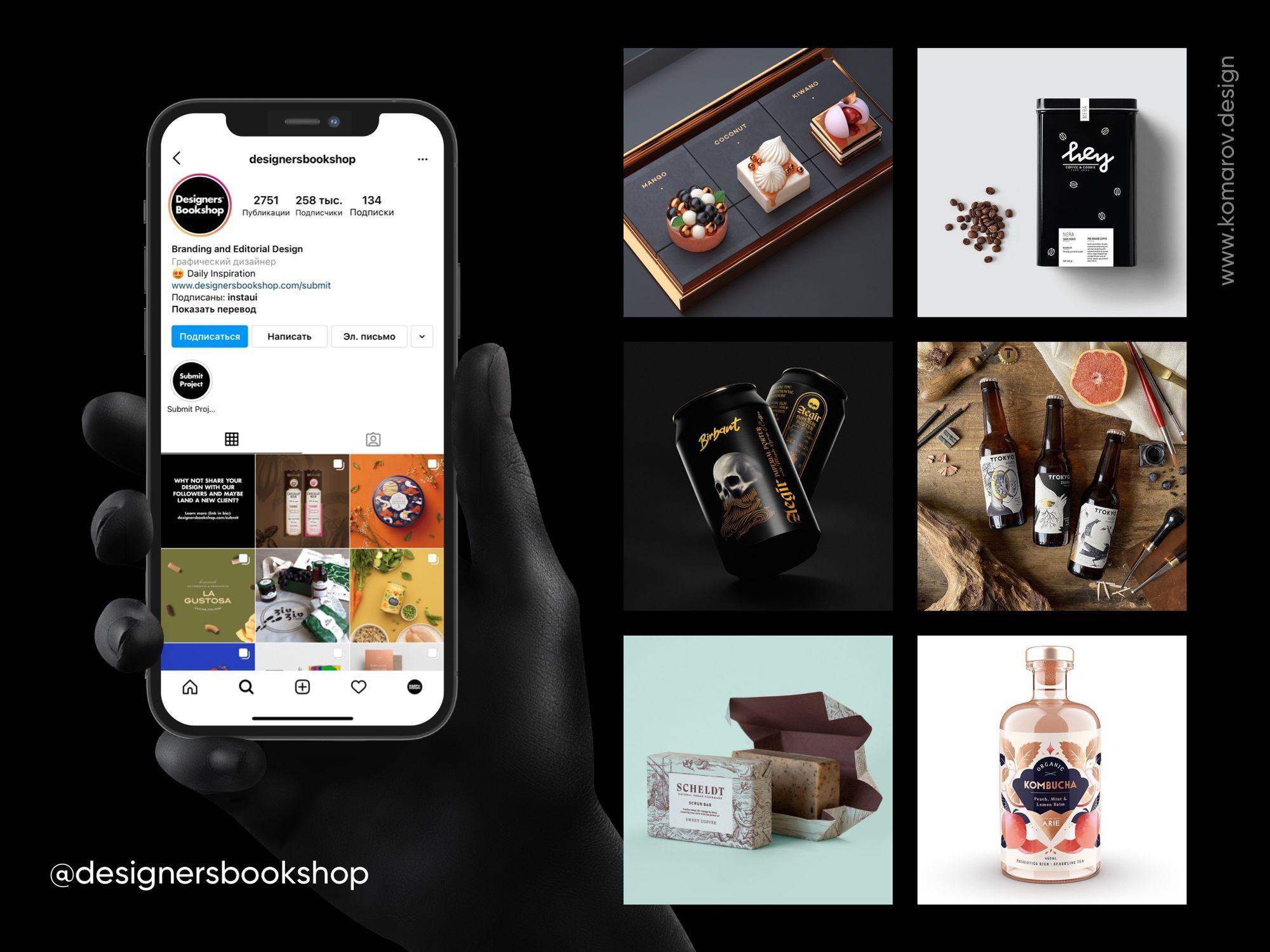 Инстаграм-аккаунт о продуктах и брендинге