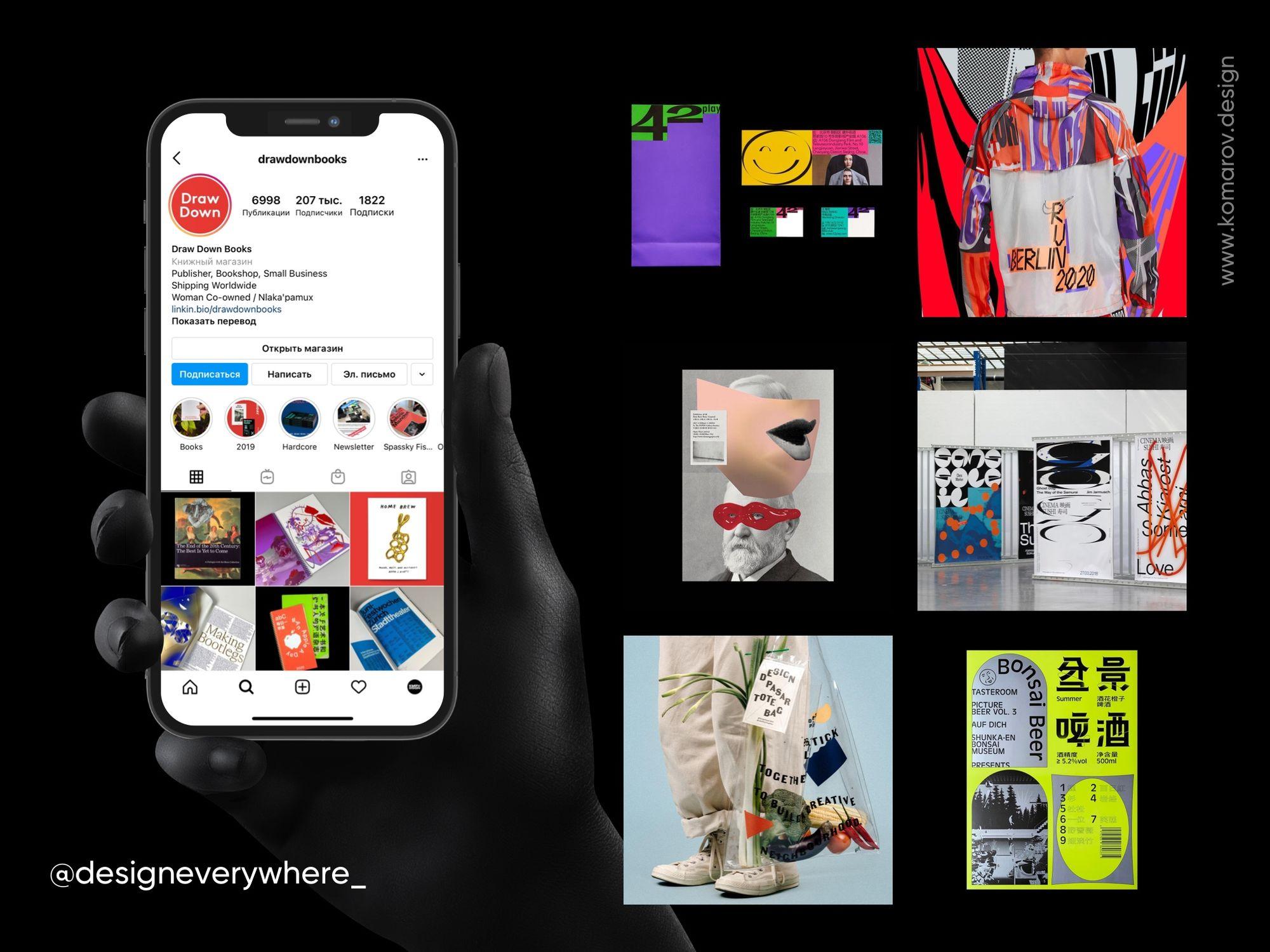 Инстаграм-аккаунт о графическом дизайне и брутализме
