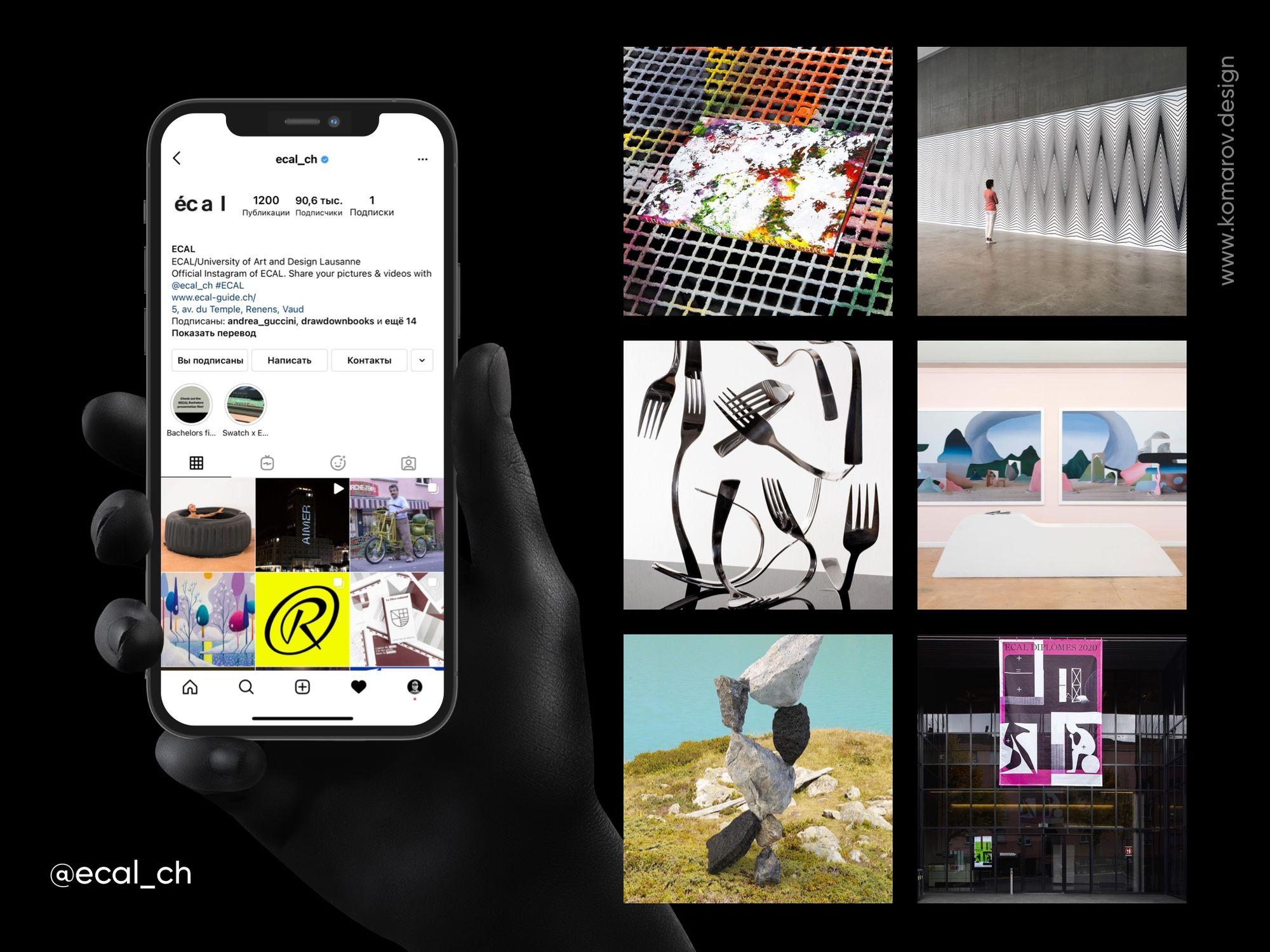 Инстаграм-аккаунт об искусстве и креативе