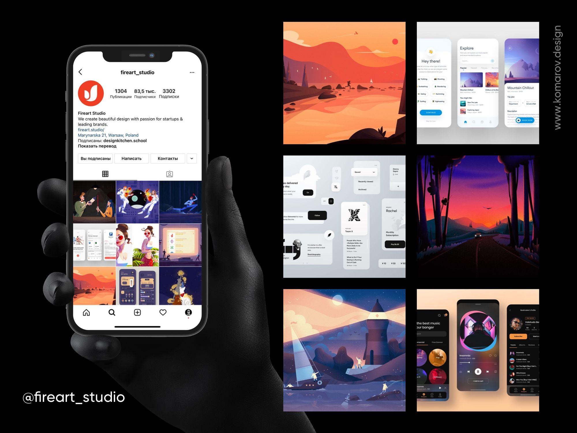 Инстаграм-аккаунт дизайн студии