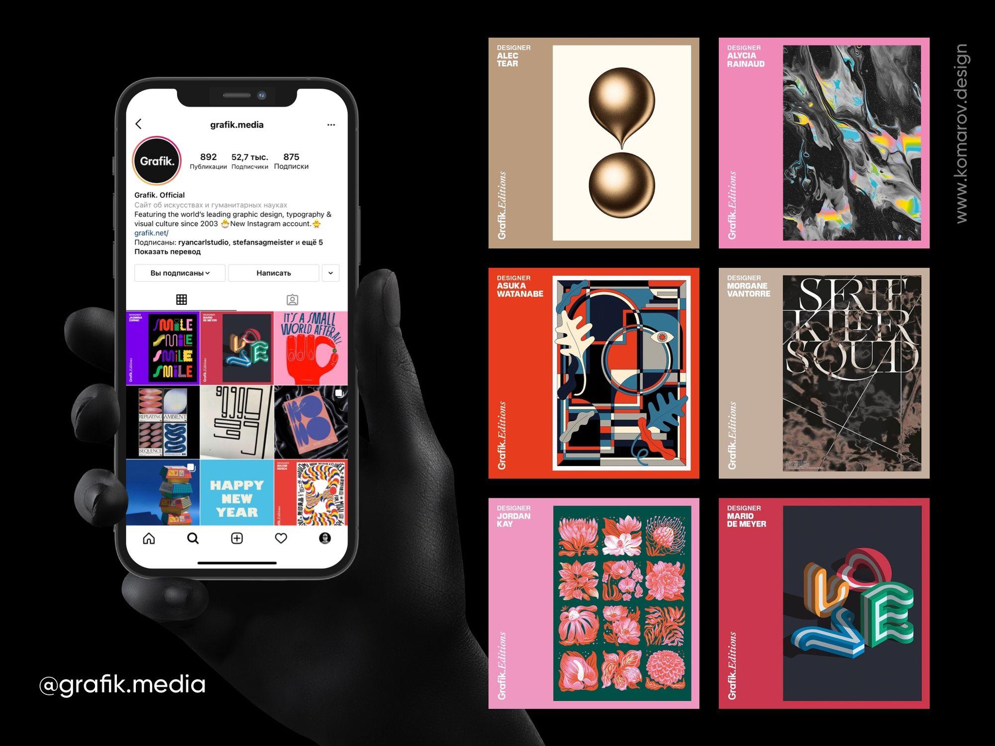 Инстаграм-аккаунт с графическим дизайном и типографиков