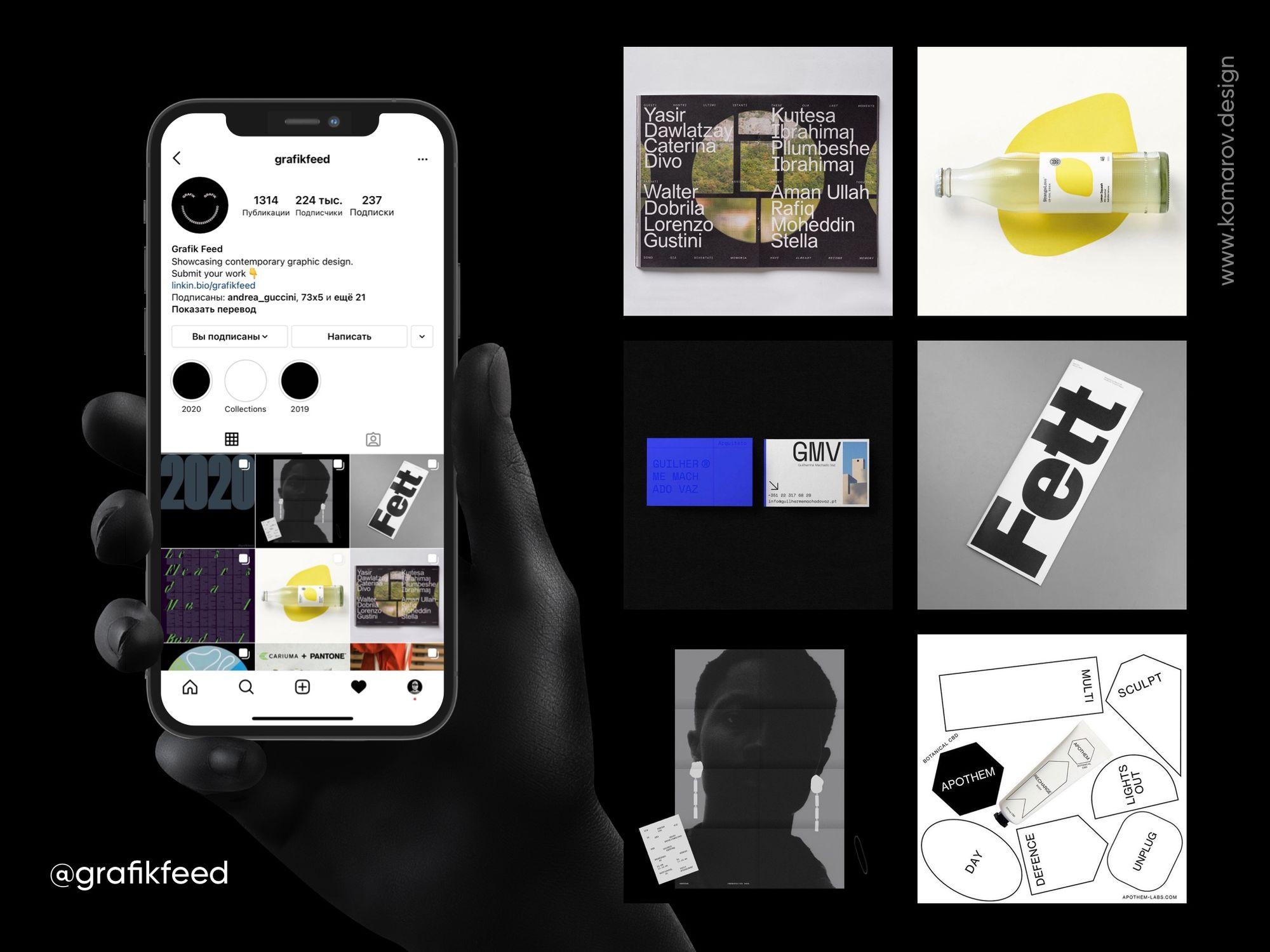 Инстаграм-аккаунт о графическом дизайне