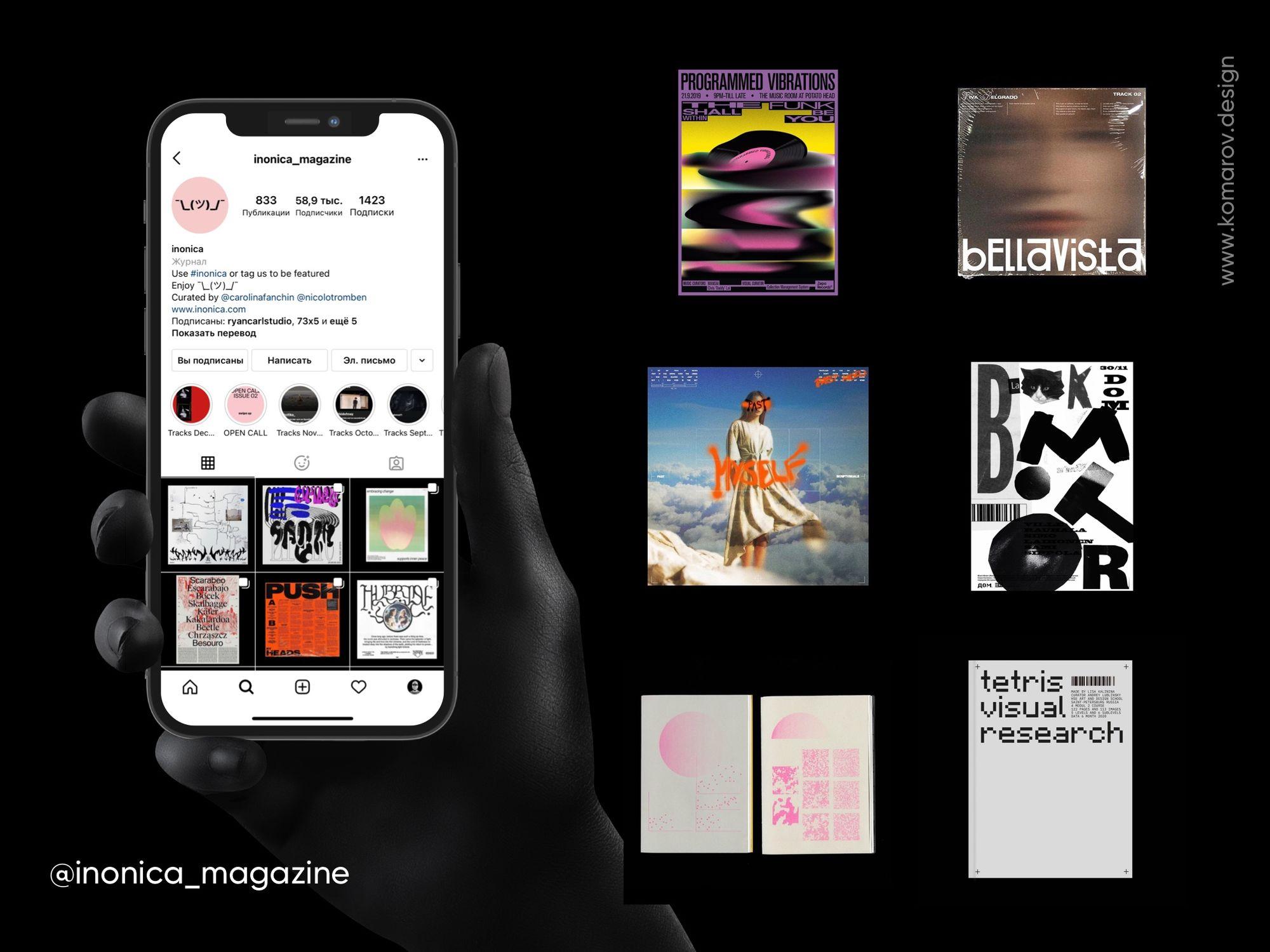 Инстаграм-аккаунт с красивыми музыкальными обложками