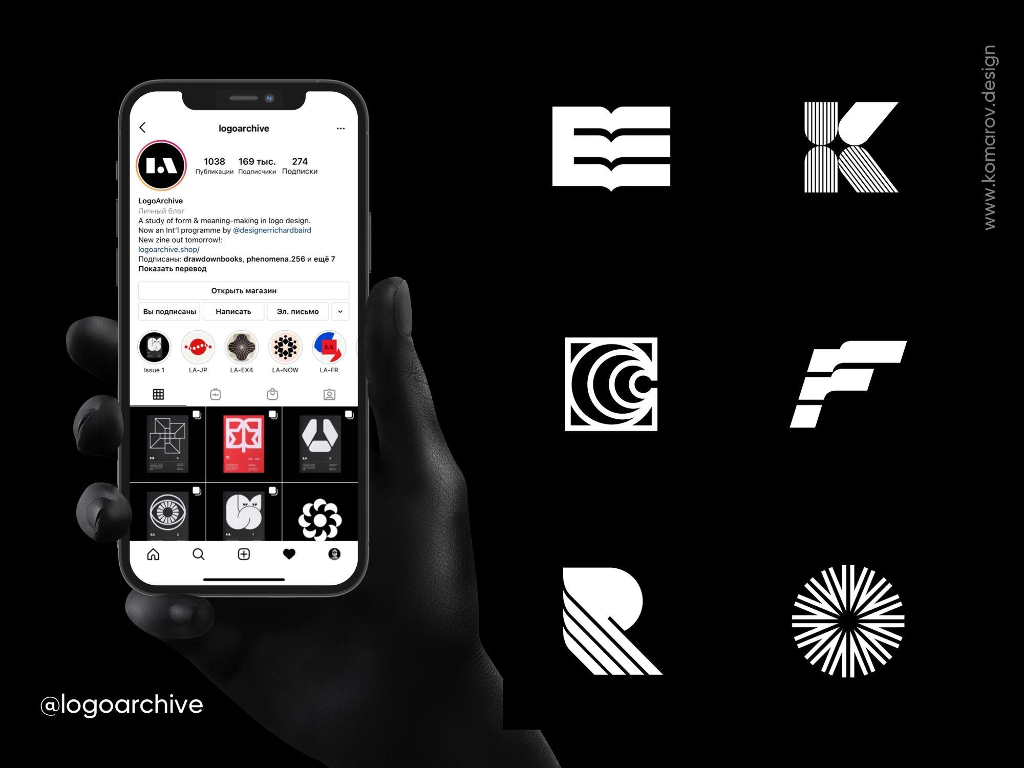 Инстаграм-аккаунт с красивыми логотипами и иконками