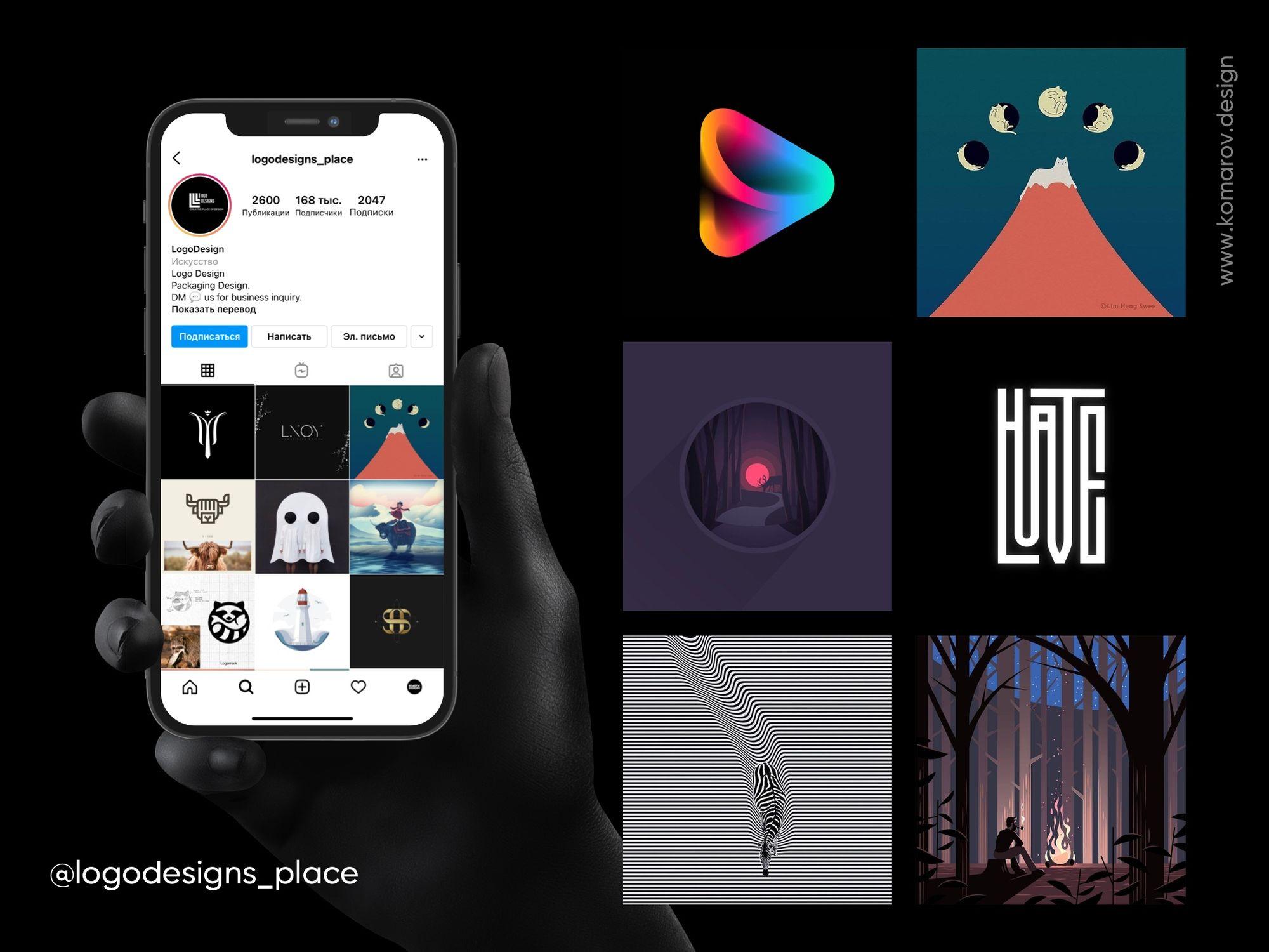 Инстаграм-аккаунт с красивыми логотипами и иллюстрациями