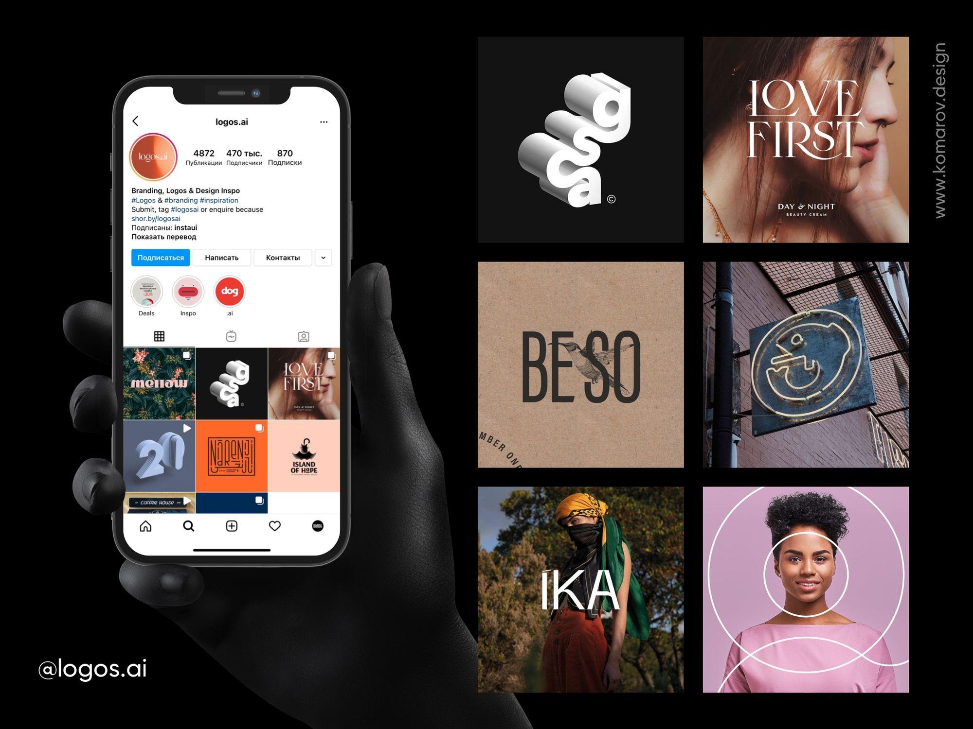 Инстаграм-аккаунт с красивыми логотипами