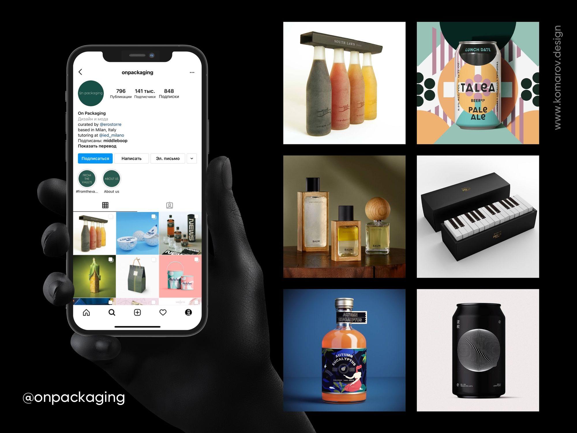 Инстаграм-аккаунт с красивыми упаковками продуктов