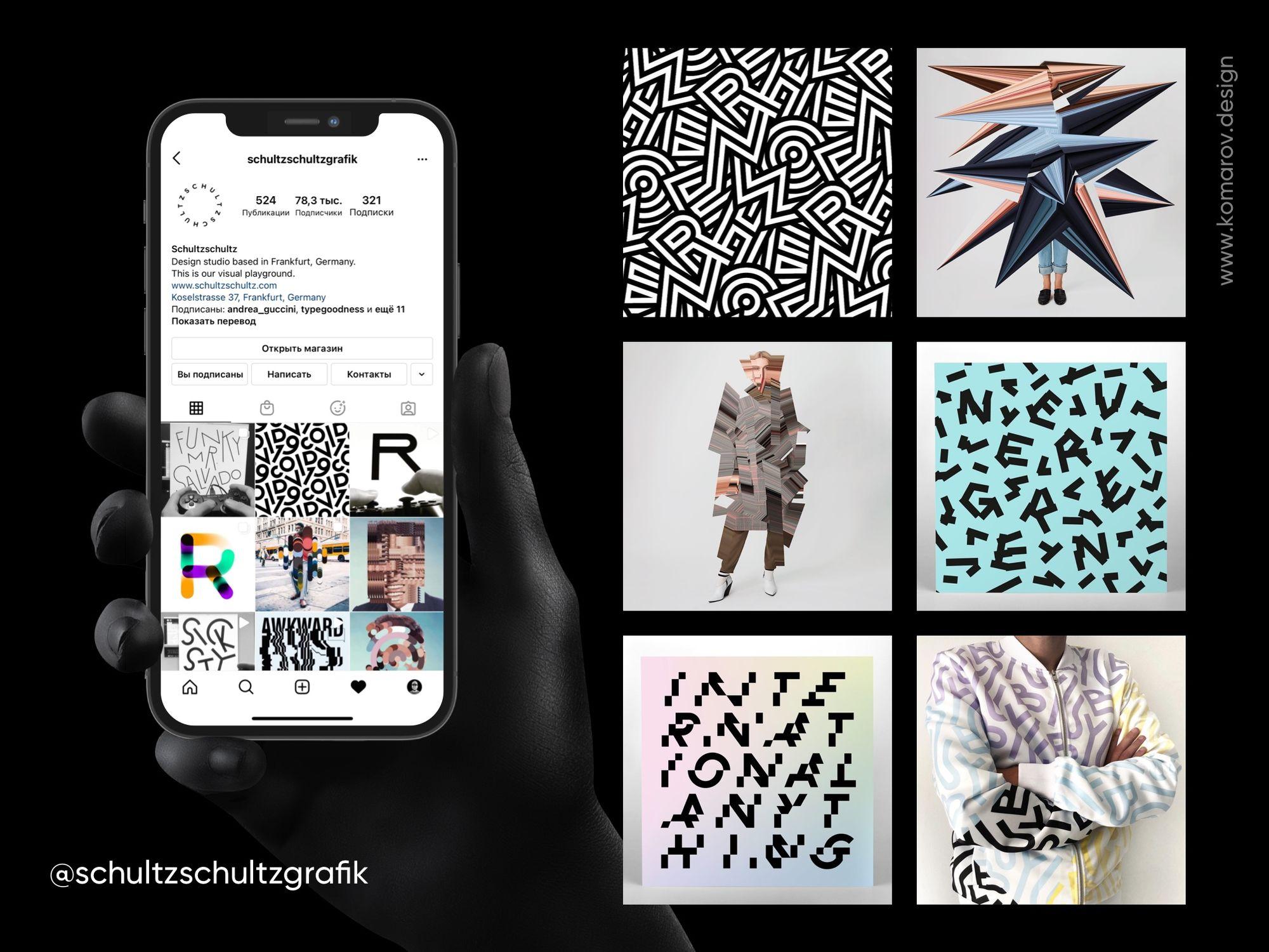 Инстаграм-аккаунт немецкой студии дизайна