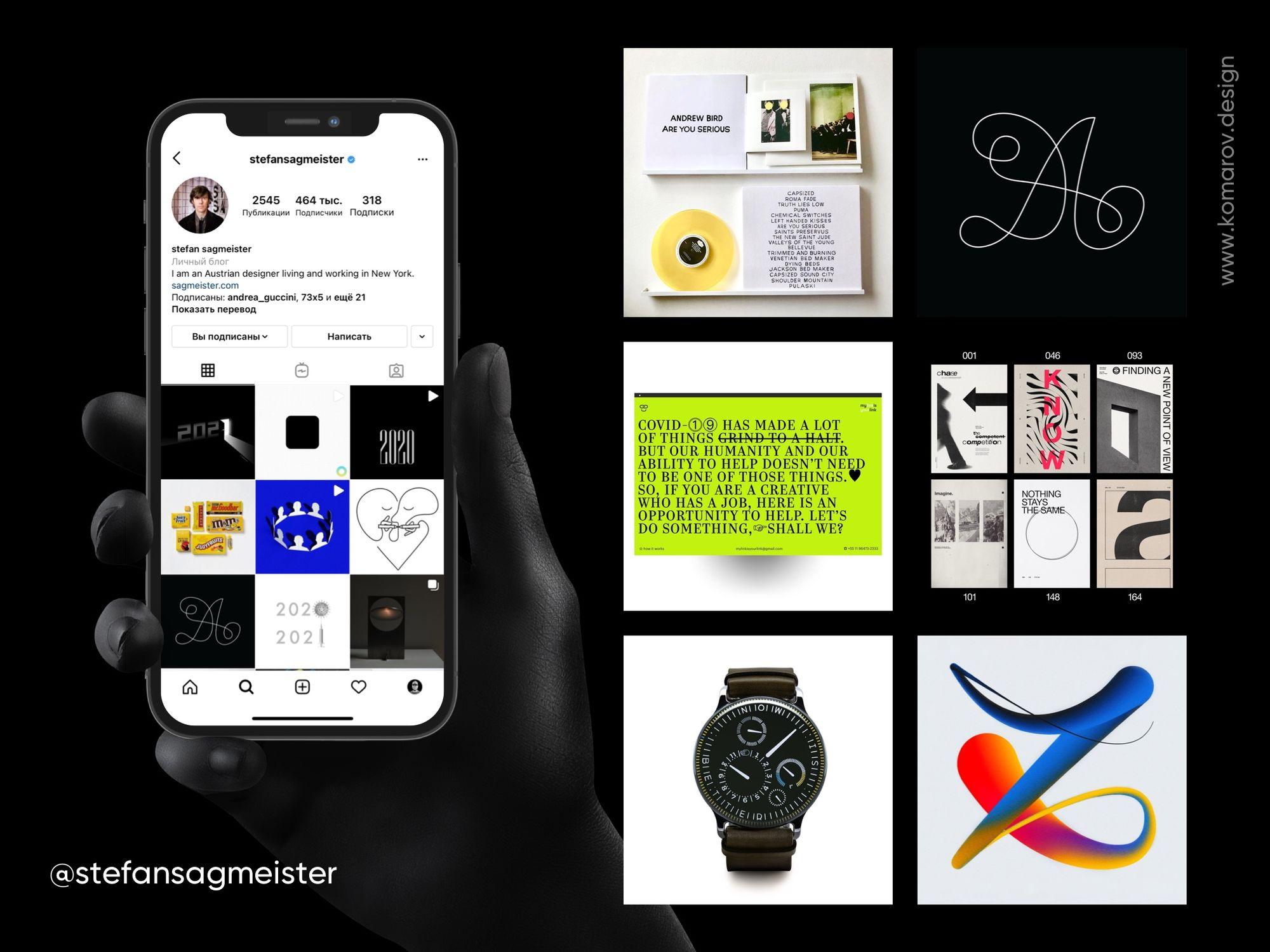 Инстаграм-аккаунт австрийского дизайнера с рецензиями