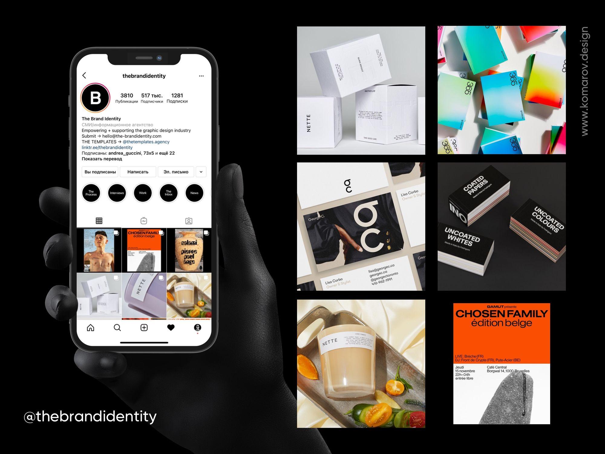 Инстаграм-аккаунт о графическом дизайне и фирменном стиле