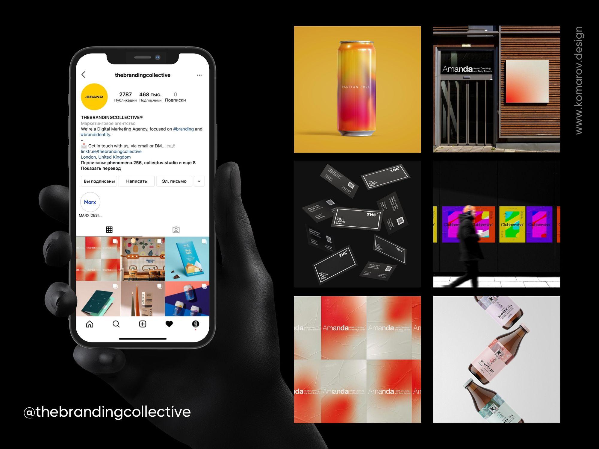 Инстаграм-аккаунт агентства о брендинге и айдентике