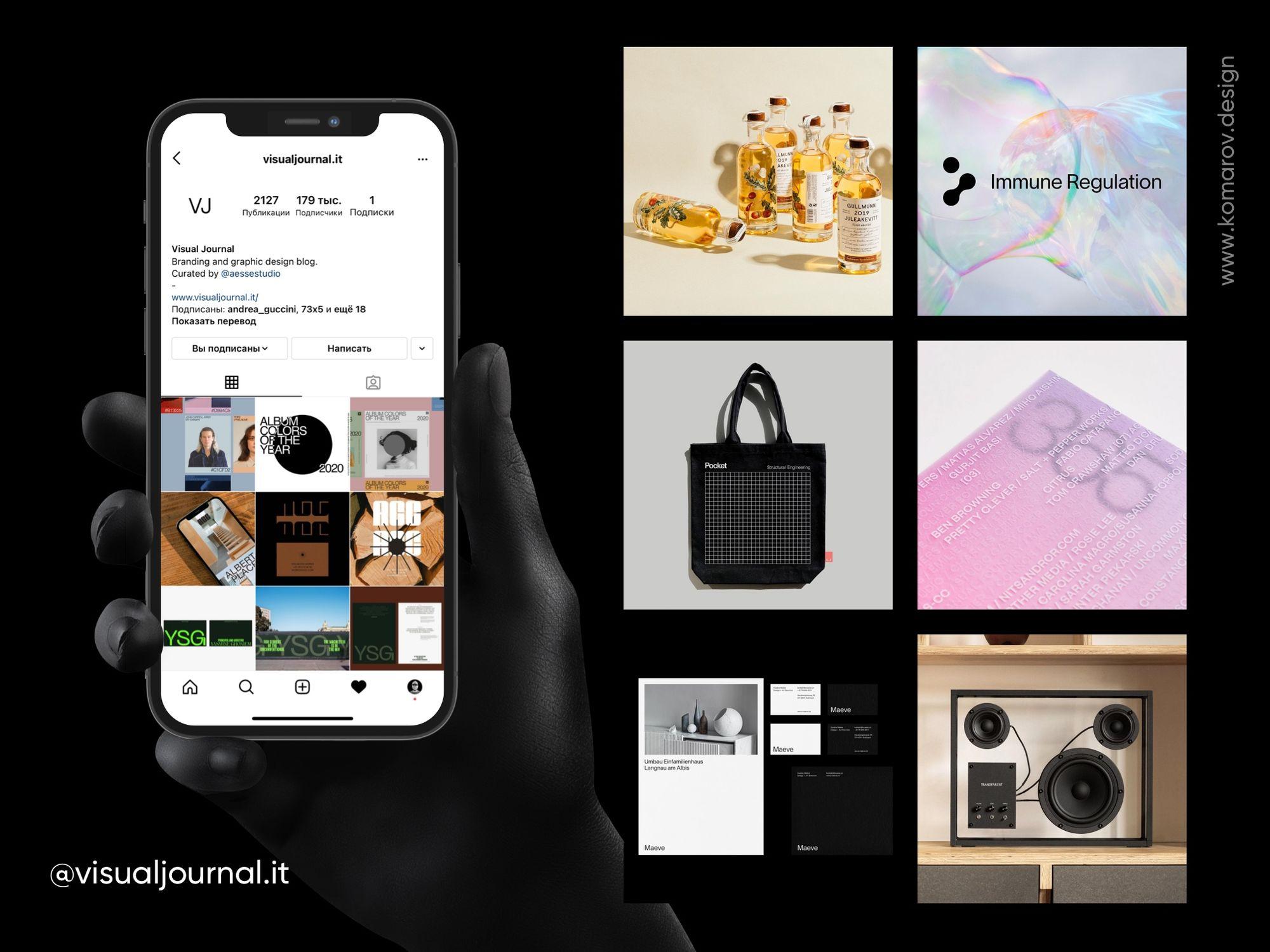 Инстаграм-аккаунт о брендинге и графическом дизайне