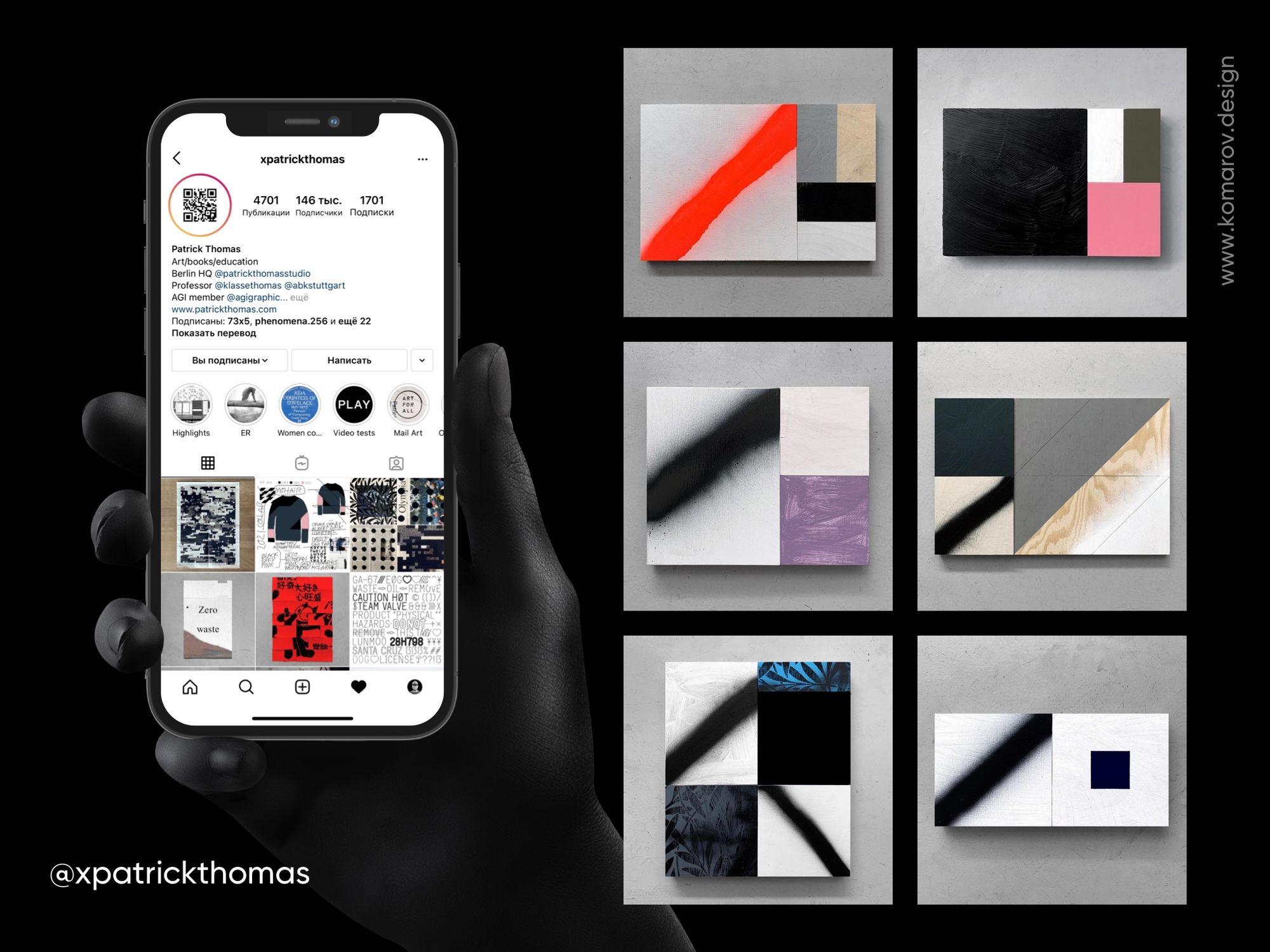 Инстаграм-аккаунт об искусстве и дизайне