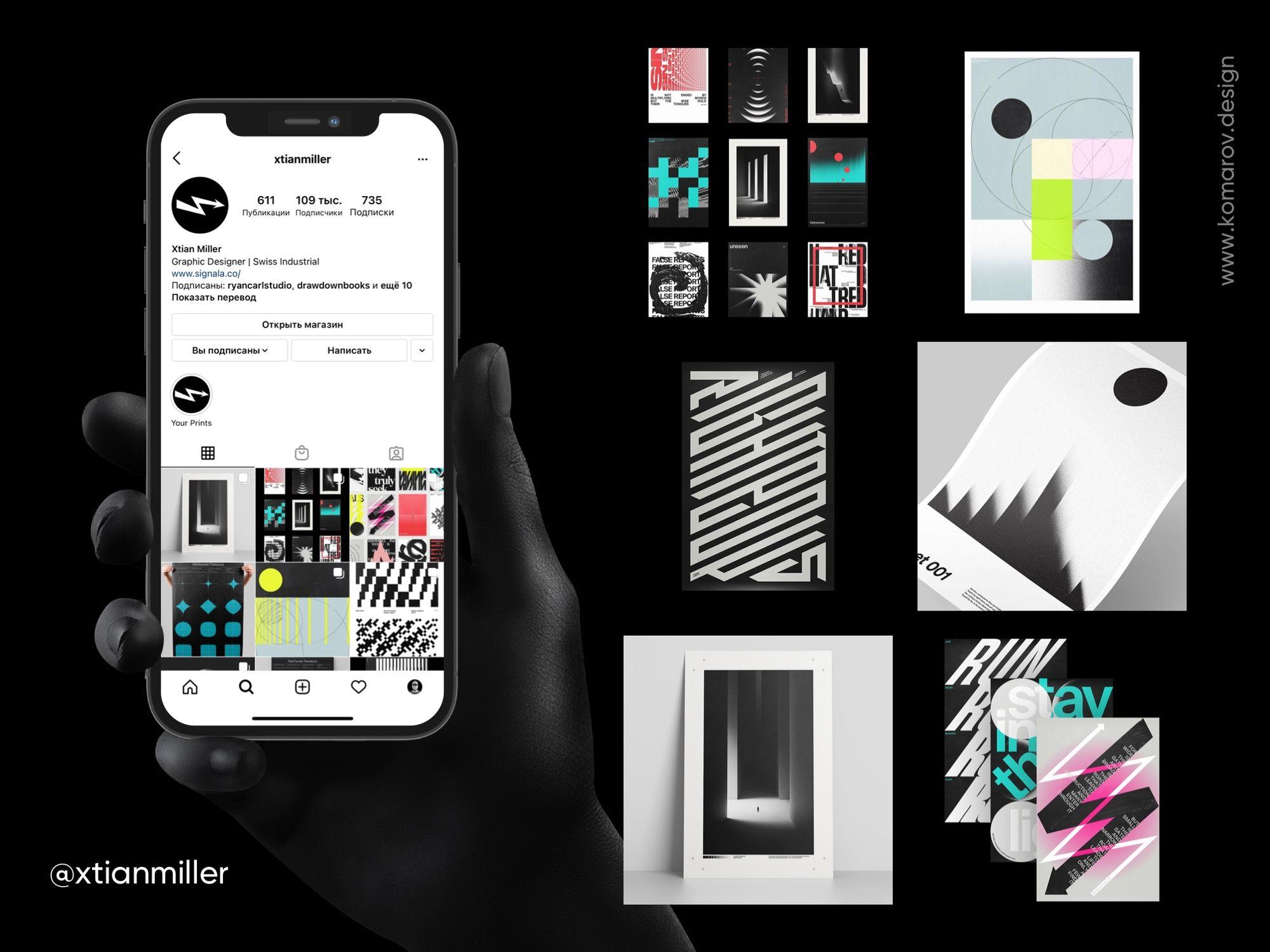Инстаграм-аккаунт графического швейцарского дизайна